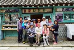 천안문화포토클럽, 16일 '제14회 창작사진전' 오픈