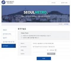 """공공기관 친인척 정규직 전환 """"채용과정 문제"""" vs """"정당한 채용"""""""