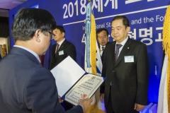중부발전, `2018 세계표준의 날` 국무총리표창 수상