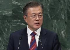 문 대통령, 유럽 순방 전 BBC와 인터뷰···한반도 비핵화 의지 공표