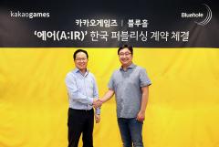 카카오게임즈, 블루홀과 '에어(A:IR)' 한국 퍼블리싱 계약 체결
