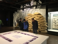 김제벽골제농경문화박물관, 개관 20주년 특별전시