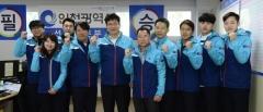 도성훈 인천교육감, 제99회 전국체육대회 남자 고등부 축구선수 격려