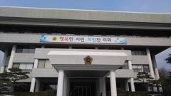 신은호 인천시의원, 지역현안 해결 위한 조례안 발의
