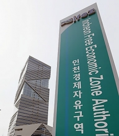 """IFEZ, 4차 산업혁명 선도기지ㆍ아시아의 브뤼셀로"""