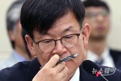 김상조는 판사출신 국장을 왜 업무배제시켰을까?
