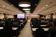 사학연금, 금융기관 이해관계자 대상 청렴워크숍 개최