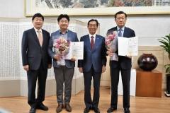 조선대학교, 대외협력외래교수 강광민·임중모·최병우 3명 임명