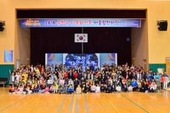 순창군, 다문화가족 어울림 한마당 행사 개최