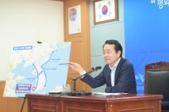 목포시, 전남서남권 공동 발전 비전 수립
