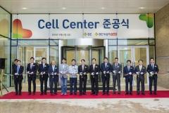 제약업계, 통합 R&D 센터 건립으로 시너지 창출