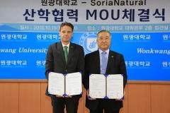 원광대, 스페인 기업 소리아나투랄과 글로벌 산학협력 협약 체결
