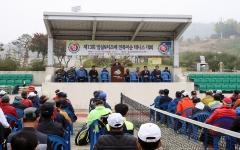 제13회 임실N치즈배 전북 이순테니스 대회 성황리에 개최