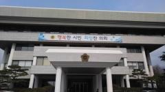 신은호 인천시의원 대표발의 '인천시교육청 난독증 학생 지원 조례안' 상임위 통과
