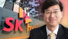 """SK하이닉스, 지속경영 중장기 목표 선언…""""친환경·상생·사회적 가치 선도"""""""