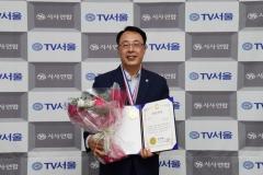서울시의회 최웅식 의원, `의정대상` 수상