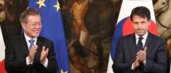 """한·이탈리아 정상회담, 문 대통령 """"EU, 비핵화 적극적 지지해주길"""""""