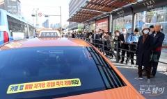 """카카오, 택시기사 분신 애도…""""열린 입장으로 논의 진행하겠다"""""""