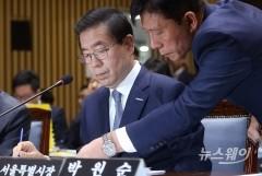 '말 따로 정책 따로'…박원순표 공공임대주택 역주행