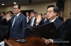 """김동연 """"일자리 창출에 정책 최우선 순위 둘 것"""""""