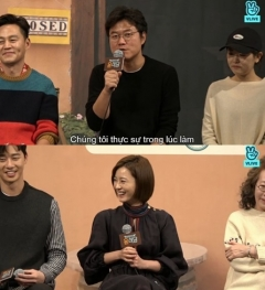 나영석·정유미 허위 불륜설 유포한 방송작가들 벌금형