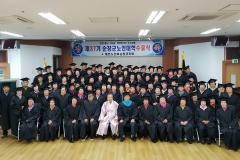 대한노인회 순창군지회, 제37기 노인대학 수료식 개최