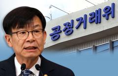 김상조 사태로 본 '어공' 리더십