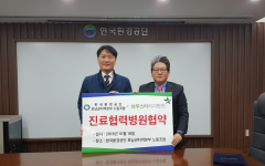 상무스타치과병원, 한국환경공단 호남본부노조와 진료협약