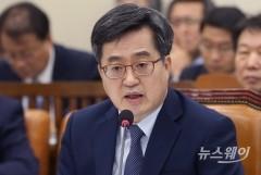 """김동연 """"공공기관 채용비리 사실조사…책임자도 문책"""""""