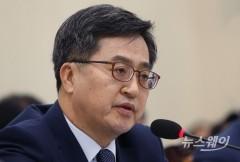 """김동연 """"부동산시장 방심 못해…불안정시 과감한 대책"""""""
