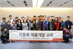 광동제약, 제주 산업발전 기여 위한 중소기업 교육