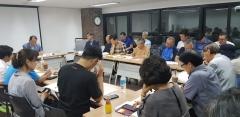 광주문화재단, 광주학생독립운동을 재조명하는 '콜로키움' 개최