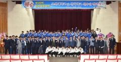 전국체전 조선대 출전선수단, 금메달 4개 등 총 15개 메달 획득