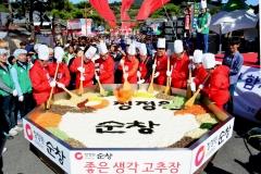 순창 장류축제·세계발효소스박람회 성황리에 막내려
