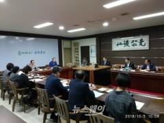 곡성군, 민선 7기 교육지원사업 '장학진흥위원회의' 개최
