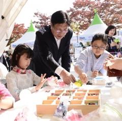 인천시교육청, '제3회 학부모 에듀페스티벌' 개최