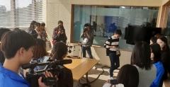 호남대 통합뉴스센터, 중국 10대 명문대 대학생기자단과 교류