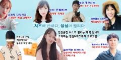 임실군청SNS,2018임실N치즈축제 성공 역할 '톡톡'