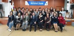 김상돈 의왕시장, 학부모들과 소통 간담회 가져