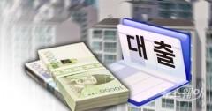 은행 대출 시 금리 산정내역서 제공 의무화…소비자 알 권리 강화된다