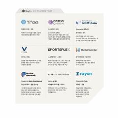 카카오 블록체인 '클레이튼' 게임·콘텐츠 9개사와 파트너십 체결