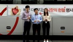 롯데손보, 소아암 환아 위한 헌혈행사 진행