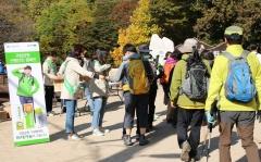 동국제약, 마데카솔과 함께하는 국립공원 산행안전 캠페인 진행