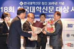 인천재능대, `교육역량 부문 우수상` 수상...실무중심 대학 입증