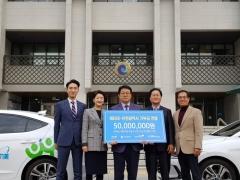 인천관광공사, '마이스 지원제도' 운영으로 복지사업 유치