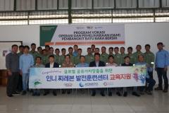 중부발전, 인도네시아 서부자바 찌레본 발전훈련센터 교육지원