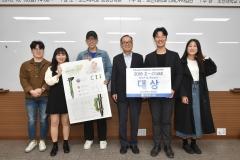 조선대학교 창업교육센터, 'X-Crew 경진대회' 성료