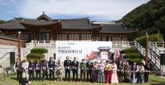 광주문화재단 전통문화관에서 즐기는 '2018 무등울림 축제'