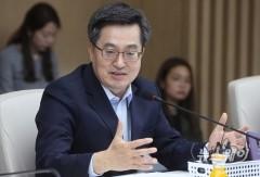 """김동연 """"소득주도성장-혁신성장, 실질적 성과에 주력해야"""""""