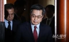 """김동연, 야3당 찾아 """"예산 법정기일 내 처리해달라"""""""